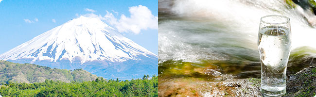 富士山と天然水